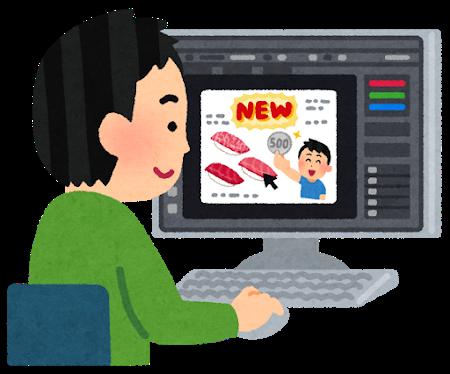 WEBデザインでよく使うフリーイラスト素材サイトまとめ
